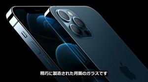2-iphone12-pro-design-1_thumb.jpg