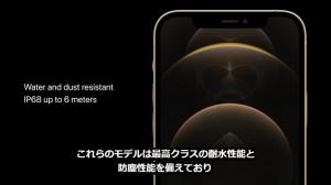 2-iphone12-pro-design-2.jpg