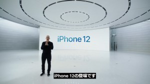 3-iphone12-design-1.jpg