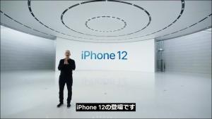 3-iphone12-design-1_thumb.jpg