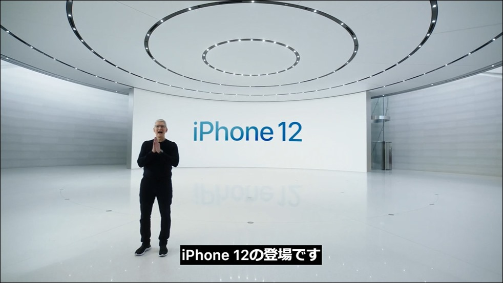 3-iphone12-design-1