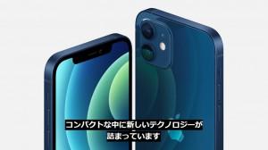 3-iphone12-design-2.jpg