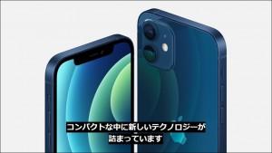 3-iphone12-design-2_thumb.jpg