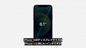 3-iphone12-design-4.jpg