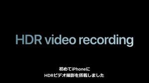 4-iphone12-pro-camera-11_thumb.jpg