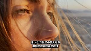 4-iphone12-pro-camera-163.jpg