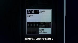 4-iphone12-pro-camera-1_thumb.jpg