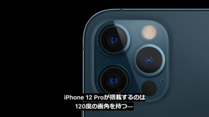 4-iphone12-pro-camera-3.jpg