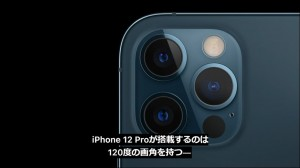 4-iphone12-pro-camera-3_thumb.jpg