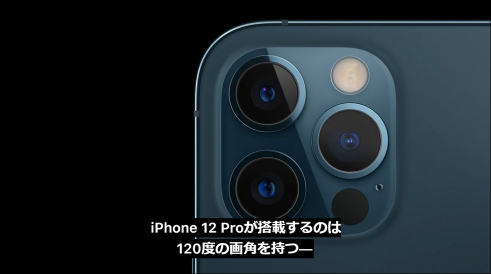 4-iphone12-pro-camera-3