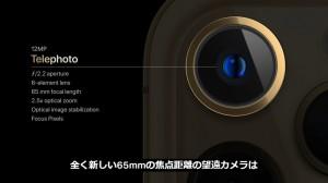 4-iphone12-pro-camera-5.jpg