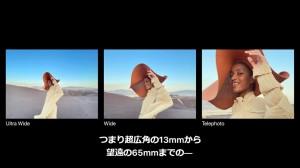 4-iphone12-pro-camera-6.jpg