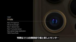 4-iphone12-pro-camera-7_thumb.jpg