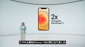 4-iphone12-super-retina-xdr_display-1.jpg
