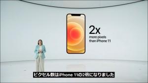 4-iphone12-super-retina-xdr_display-1_thumb.jpg