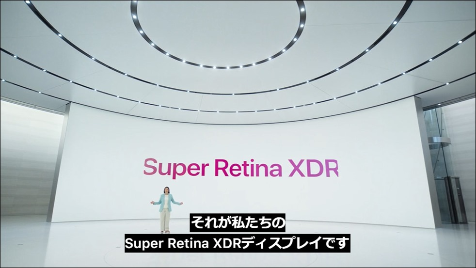4-iphone12-super-retina-xdr_display-1