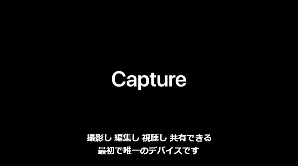 5-iphone12-pro-ar-capture-1