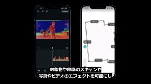 5-iphone12-pro-ar-capture-3.jpg