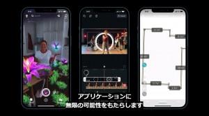 5-iphone12-pro-ar-capture-4_thumb.jpg