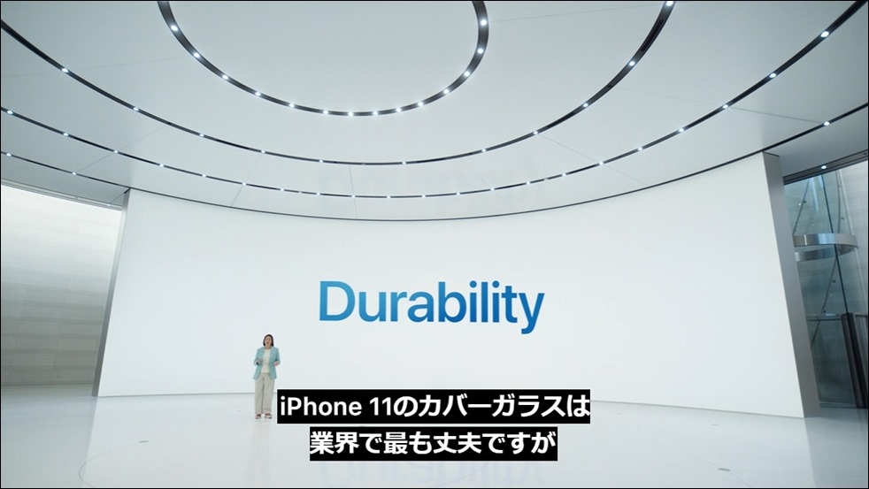 5-iphone12-strength-1