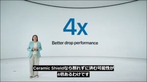 5-iphone12-strength-2_thumb.jpg