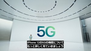 6-iphone12-5g-1.jpg