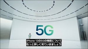 6-iphone12-5g-1_thumb.jpg