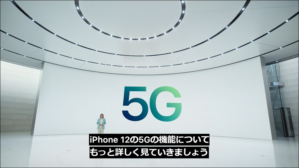 6-iphone12-5g-1