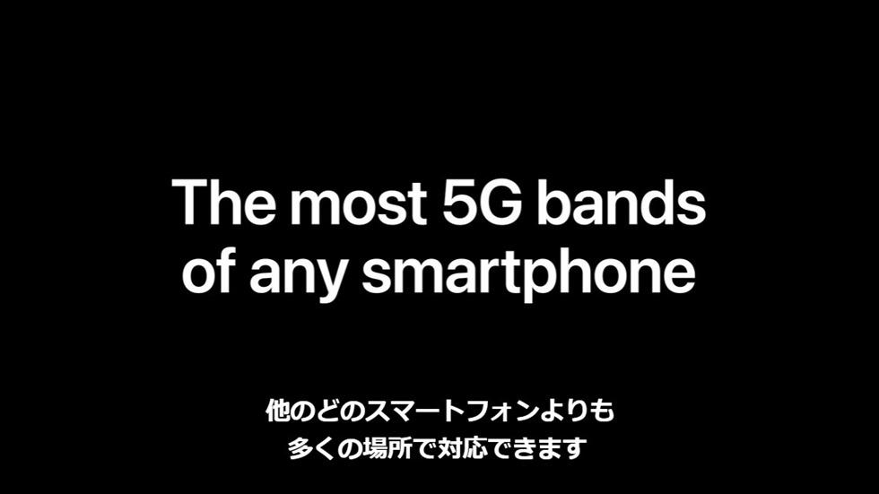 6-iphone12-5g-2
