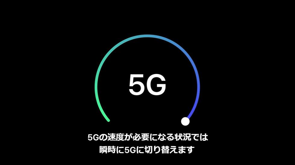 6-iphone12-5g-3