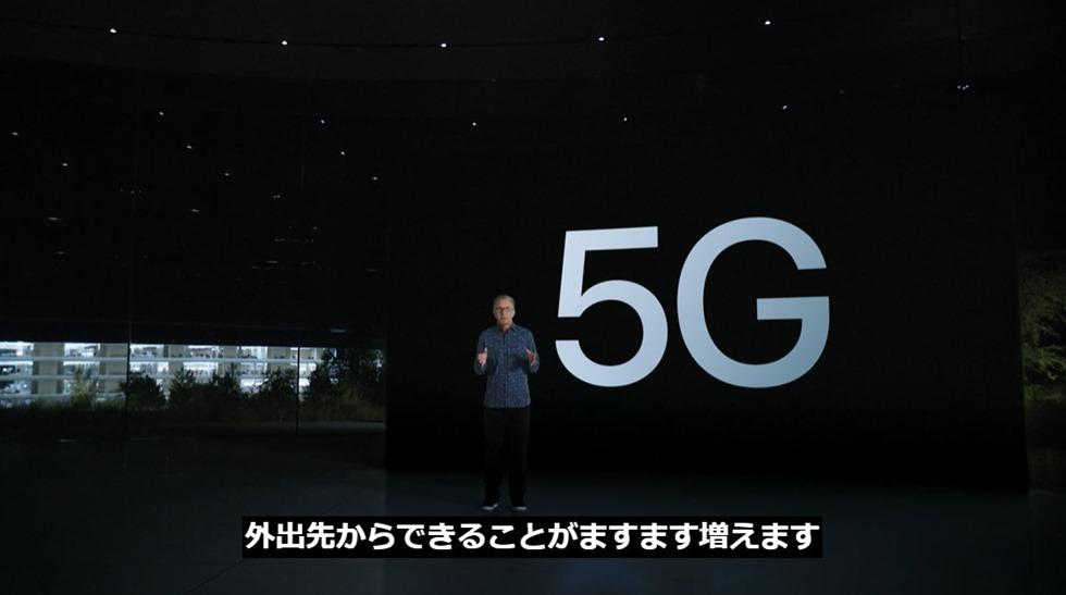 6-iphone12-max-5g-1
