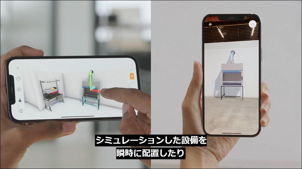 6-iphone12-max-5g-3