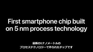 7-iphone12-cpu-gpu-2_thumb.jpg