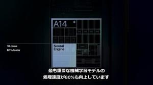 7-iphone12-cpu-gpu-7.jpg