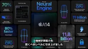 7-iphone12-cpu-gpu-8_thumb.jpg