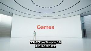 8-iphone12-games-1_thumb.jpg