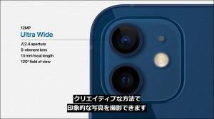 9-iphone12-games-2_thumb.jpg