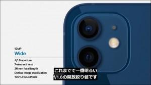 9-iphone12-games-3_thumb.jpg