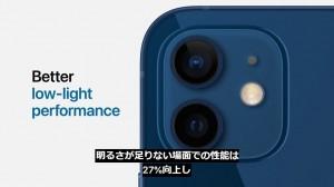 9-iphone12-games-4.jpg