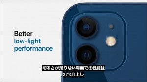 9-iphone12-games-4_thumb.jpg