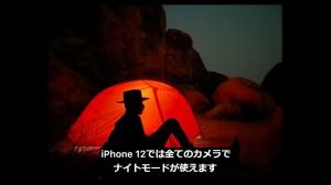 9-iphone12-games-6.jpg