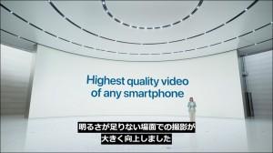 9-iphone12-games-8_thumb.jpg