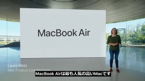 apple-silicon-mac-book-air-02.jpg