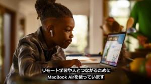 apple-silicon-mac-book-air-04.jpg