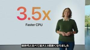 apple-silicon-mac-book-air-05.jpg