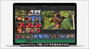 apple-silicon-mac-book-air-06_thumb.jpg
