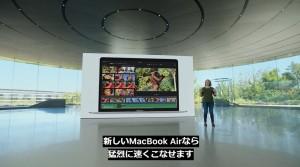 apple-silicon-mac-book-air-07.jpg
