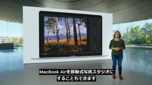 apple-silicon-mac-book-air-08.jpg