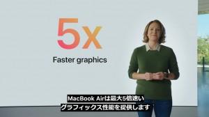 apple-silicon-mac-book-air-09.jpg