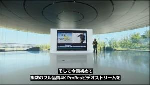 apple-silicon-mac-book-air-11_thumb.jpg